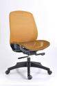 網背椅 1263MTG
