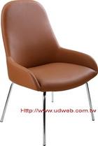 洽談椅#A803B