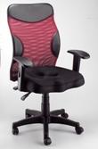 中背椅 調整扶手  #1254