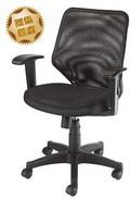 低背網椅  隔熱厚坐墊 調整扶手 #1274A