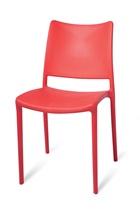 造型椅 方