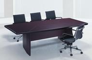 馬鞍皮會議桌