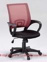 網椅有扶手 #007