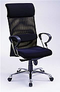 B600STG辦公椅