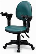多功能電腦椅