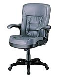辦公椅(扶手可掀主管椅)