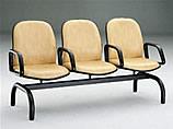 查理皮面扶手三人排椅