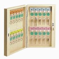 20支鑰匙管理箱