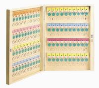 80支鑰匙管理箱