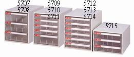 B4橫-506G文件櫃