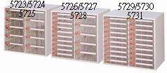 A4-420HG文件櫃