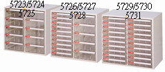A4-420HB文件櫃
