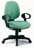 電腦椅 圓扶手